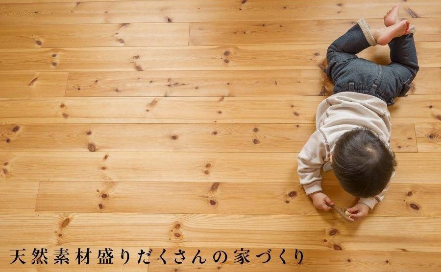 ~おすすめアイテム~ 天然杉板『音響熟成木材』